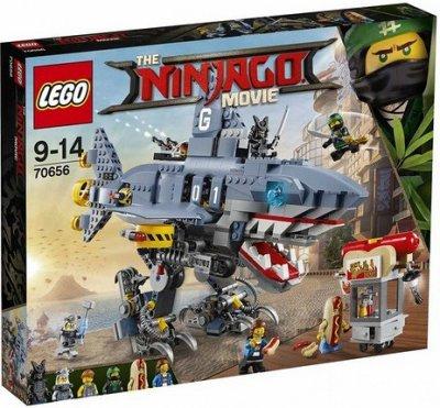 lego the ninjago movie garmadon, garmadon, garmadon 70656 - lego the